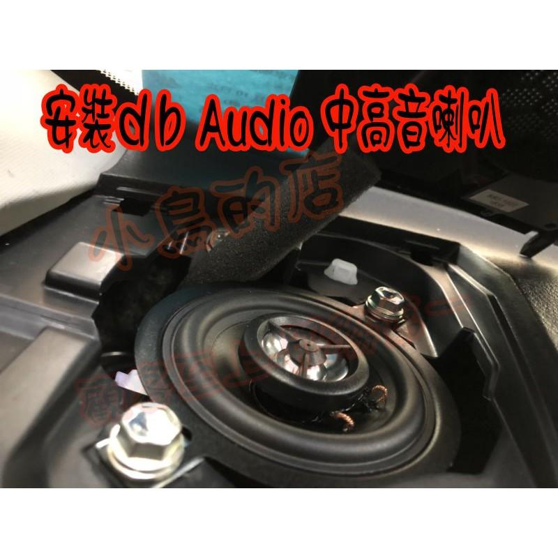 (小鳥的店)豐田 2019 5代 RAV4 3吋 中高音 同軸喇叭 原廠預留孔 專用線組 改善原廠喇叭不足缺點