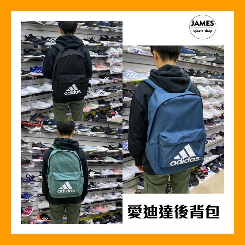 【詹姆士的店】愛迪達 後背包 運動背包 愛迪達背包