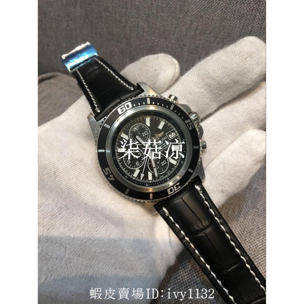 柒菇涼 Breitling百年靈男士腕錶 出貨實拍確認
