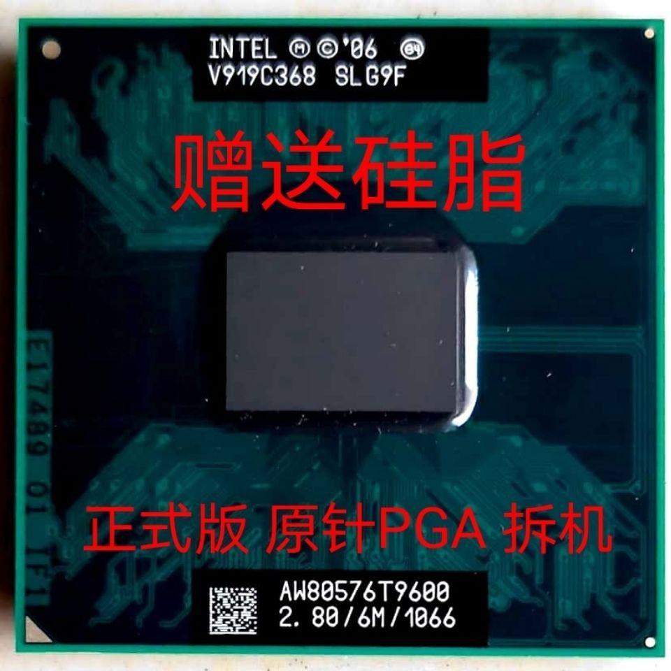 【新品爆款】T9600 T9550 T9400 筆記本CPU 原裝正式版 處理器 GM/PM45用