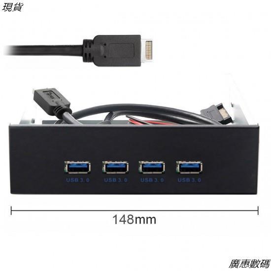 ❄現貨❄UC-137 TYPE-E光驅位USB 3.1主板前置面板USB-C USB3.0四口擴展器/廣惠數碼