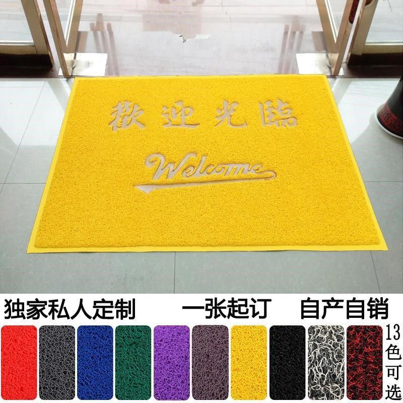 /新*下殺價*金色地墊門墊 風水 金黃色歡迎光臨店面迎賓地毯出入平安門口