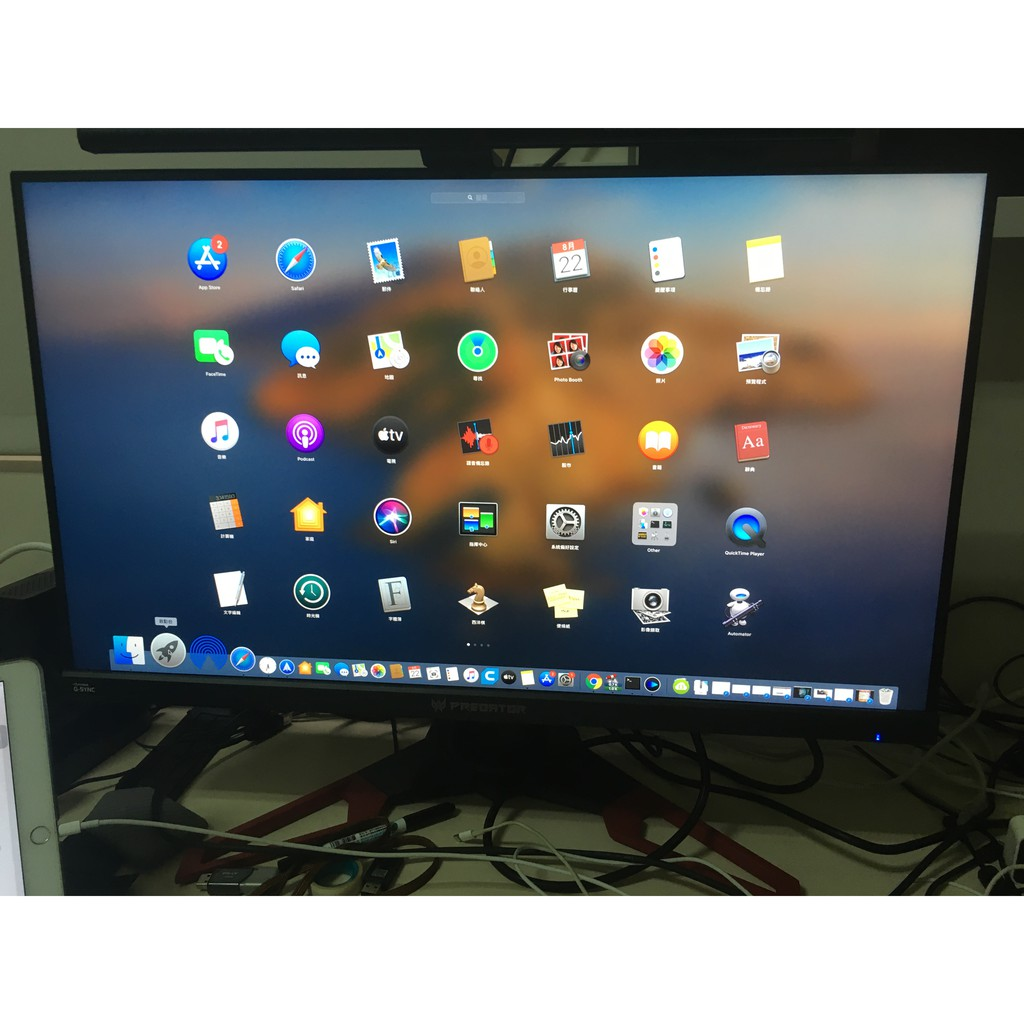 ACER xb271hu 27寸 g-sync  144hz電競螢幕