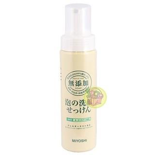 MIYOSHI 無添加泡沫洗面乳 【樂購RAGO】 日本製 新北市