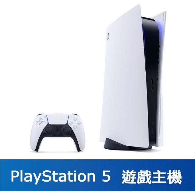 現貨 全新 PS5 台灣公司貨 PlayStation 5 光碟版主機