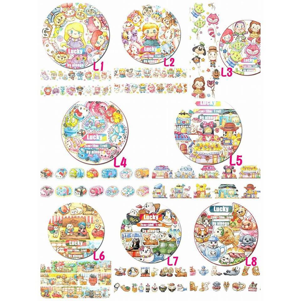 【哞舖】【全新捲 L1-13】紙膠帶 LUCKY TAPE 樂意原創 迪士尼 火車 氣球 公主 玩偶 三眼怪 妙貓