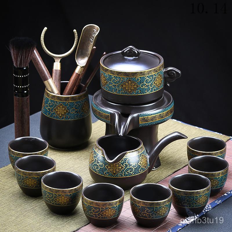 懶人全自動創意石磨旋轉出水功夫泡茶器紫砂茶具套裝家用陶瓷茶壺 3EyC