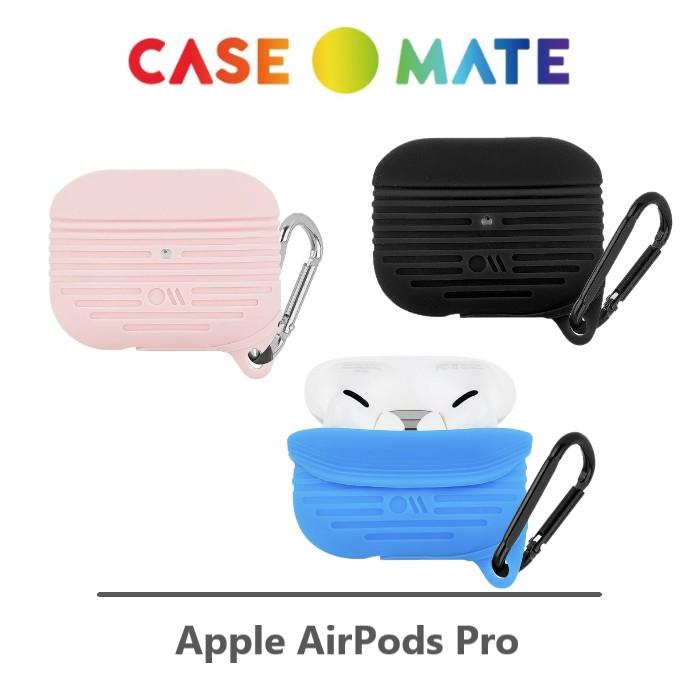 美國Case-Mate AirPods Pro 軍規防摔防水保護套 - 贈掛環