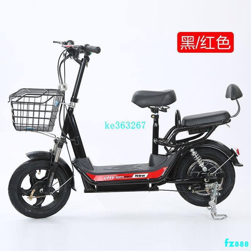 【免郵】最新款電動車 成人電瓶車小型電動自行車48V代步男女士款鋰電單車