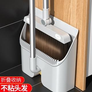 創新磁吸折疊掃把套裝家用掃帚簸箕組合不粘頭髮收納掃把