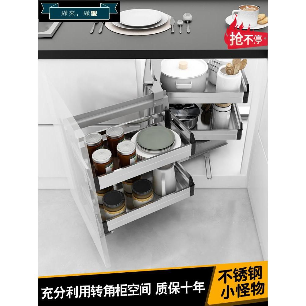 實用*廚房櫥柜轉角拉籃小怪物拐角拉籃聯動轉角籃不銹鋼阻尼置物調味籃