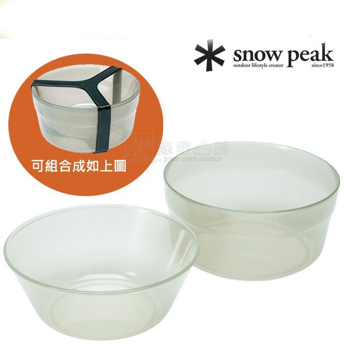 Snow Peak 日本 雪峰 輕量組合碗 登山碗 露營 野餐 湯碗 飯碗 餐具 杯子 STW-050T 綠野山房