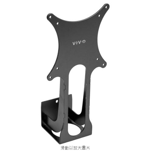 BenQ EW277HDR VESA轉接器 VESA Adapter