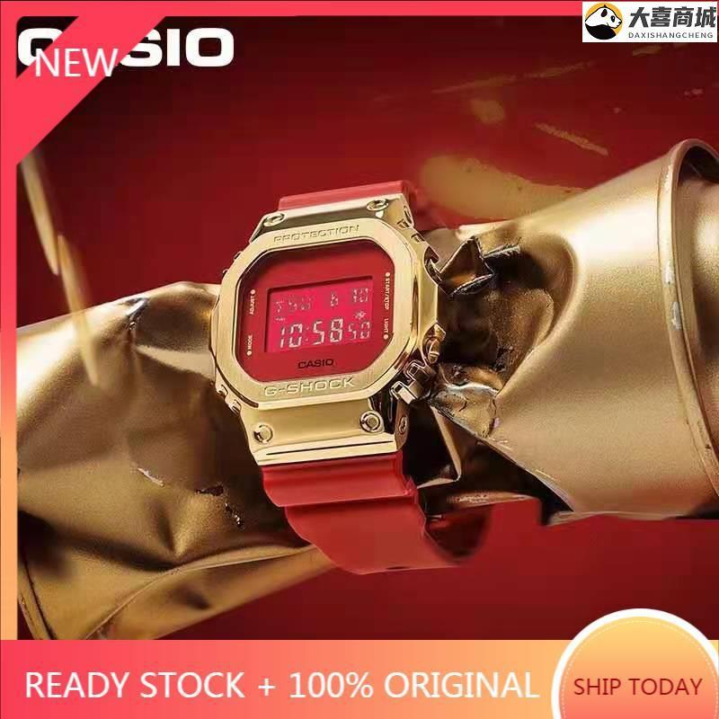 【台灣現貨】Gm5600 紅色 Gm-S5600 方形時尚手錶防水手錶自動燈 + 世界時間【大喜精品】