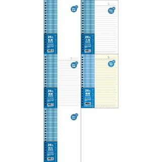 《樂樂鳥》博崴B5 26孔活頁紙 / 橫線/ 大格/ 軋線/ 空白/ 橫線米 80張│定價:50元 新北市