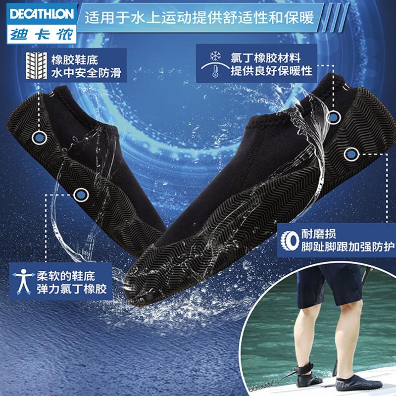 迪卡儂溯溪鞋男涉水鞋女戶外皮劃艇浮潛鞋潛水鞋釣魚一腳蹬ITIWIT