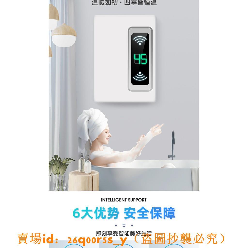#新品推薦德國君泉即熱式電熱水器家用小型迷你快速熱洗澡恒溫出租房衛生間電極時代