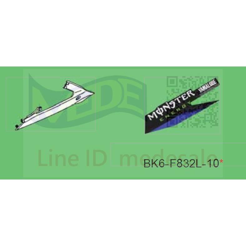 ~MEDE~ R15 V3 V.3 R155 MONSTER 特仕版 貼紙 左下導流 BK6-F832L-10