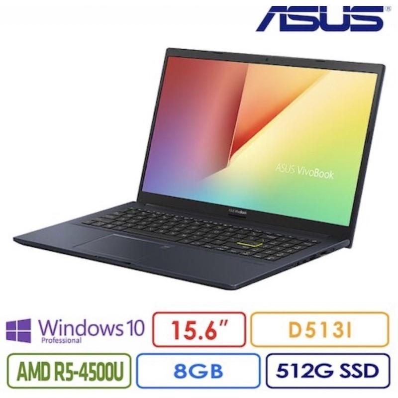 "ASUS D513I 15.6""/R7-4700U/8G/512G SSD/W10P -AMD Ryzen商用筆電"