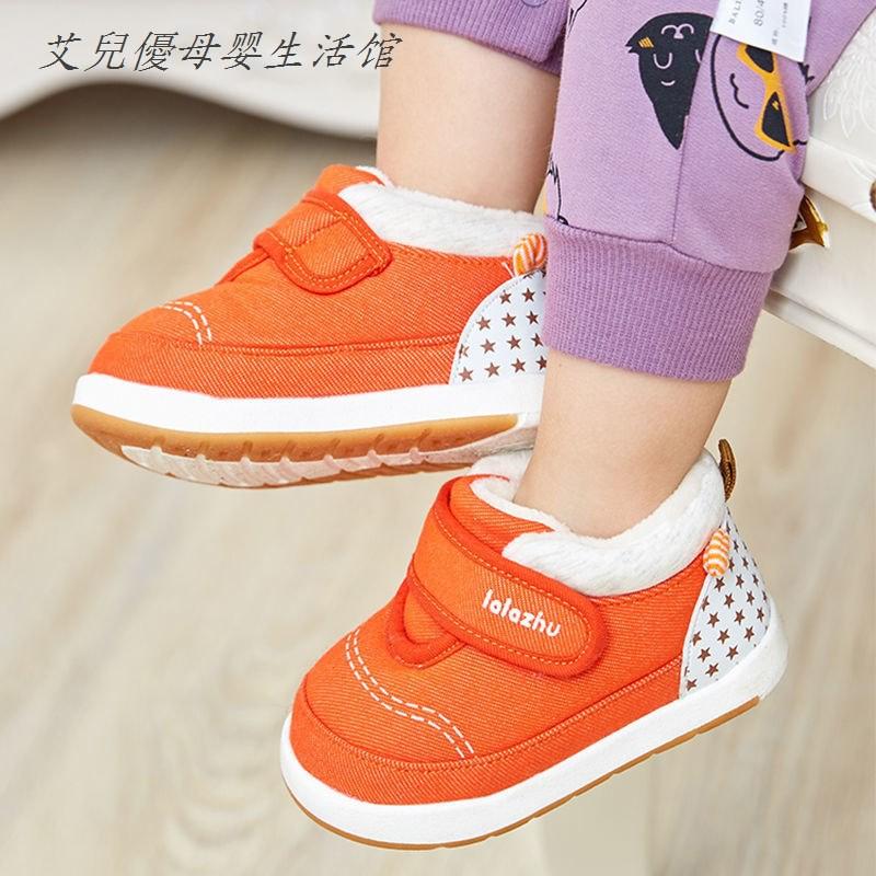 秋冬季小童寶寶二棉鞋 男童學步鞋 加絨保暖女嬰兒鞋子1-3歲2♥艾儿优