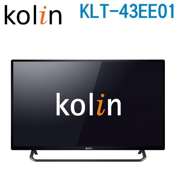 KOLIN 歌林 43型FHD低藍光液晶顯示器+視訊盒 KLT-43EE01