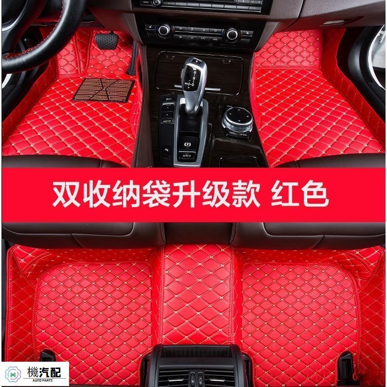 訂製 Lexus 凌志腳踏墊NX ES RX UX IS CT LS GS LX全大包圍汽車原廠腳墊 專車專用 腳踏墊