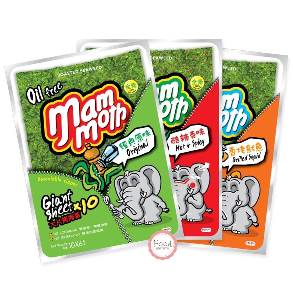 泰國 MAM MOTH 大象 大片烤海苔 原味/香烤魷魚/辣味 10袋入 60公克 東南亞 進口 零食 海苔