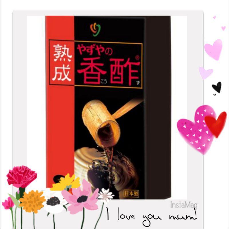 💕【日本雅滋養】🍰現貨🍰完美曲線濃縮香酢錠/香醋加工食品 20粒/盒