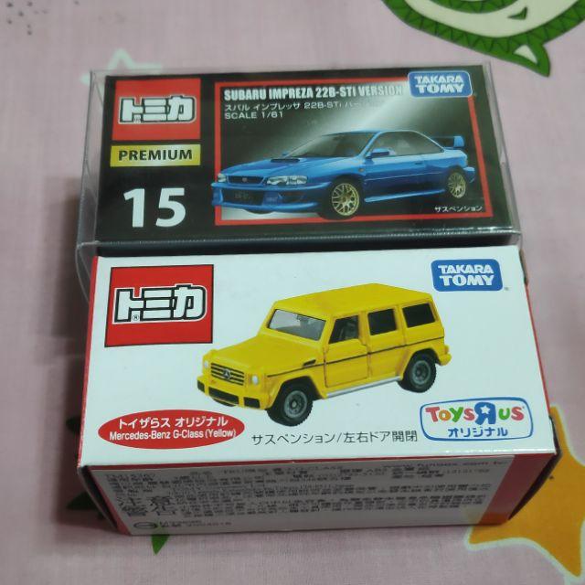 Tomica premium 15 Subaru Impreza+玩具反斗城 G class