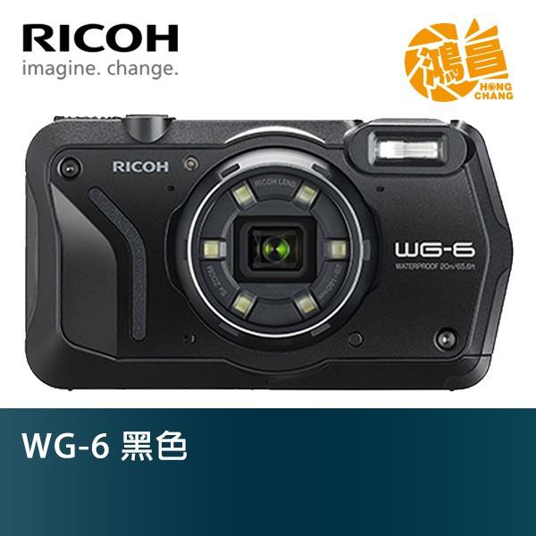 RICOH WG-6 全天候防水機 富堃公司貨 黑色 防水相機 潛水相機 潛水20米 GPS 4K PENTAX【鴻昌】