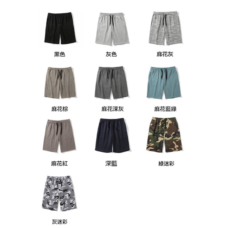 RECORD 基本 素面 棉短褲