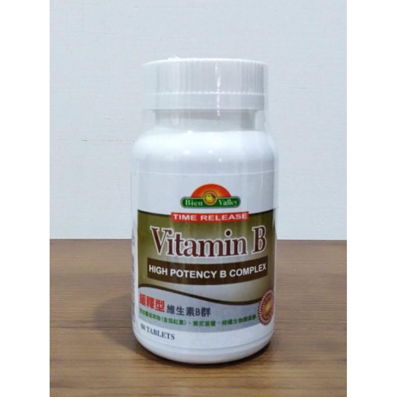 美國【培恩維他命B群緩釋錠】培恩長效型高單位維生素B群 (60粒/瓶) Vitamin B 緩釋型錠