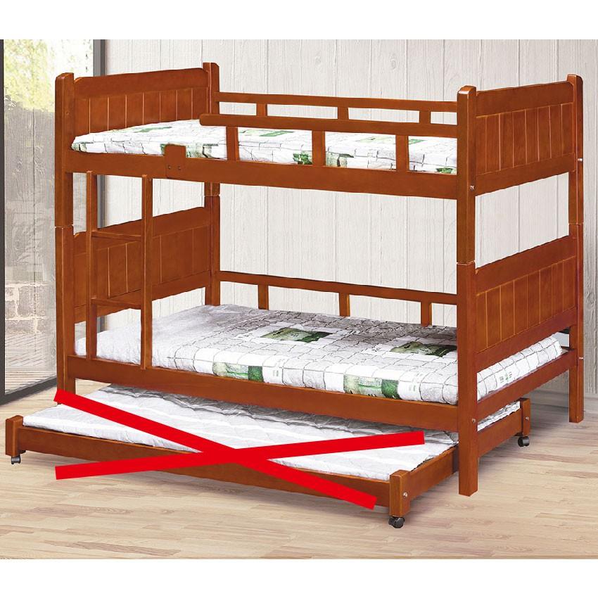 【111cm實木雙層床-K14-807】床底 單人床架 高腳床組 抽屜收納 臥房床組 【金滿屋】