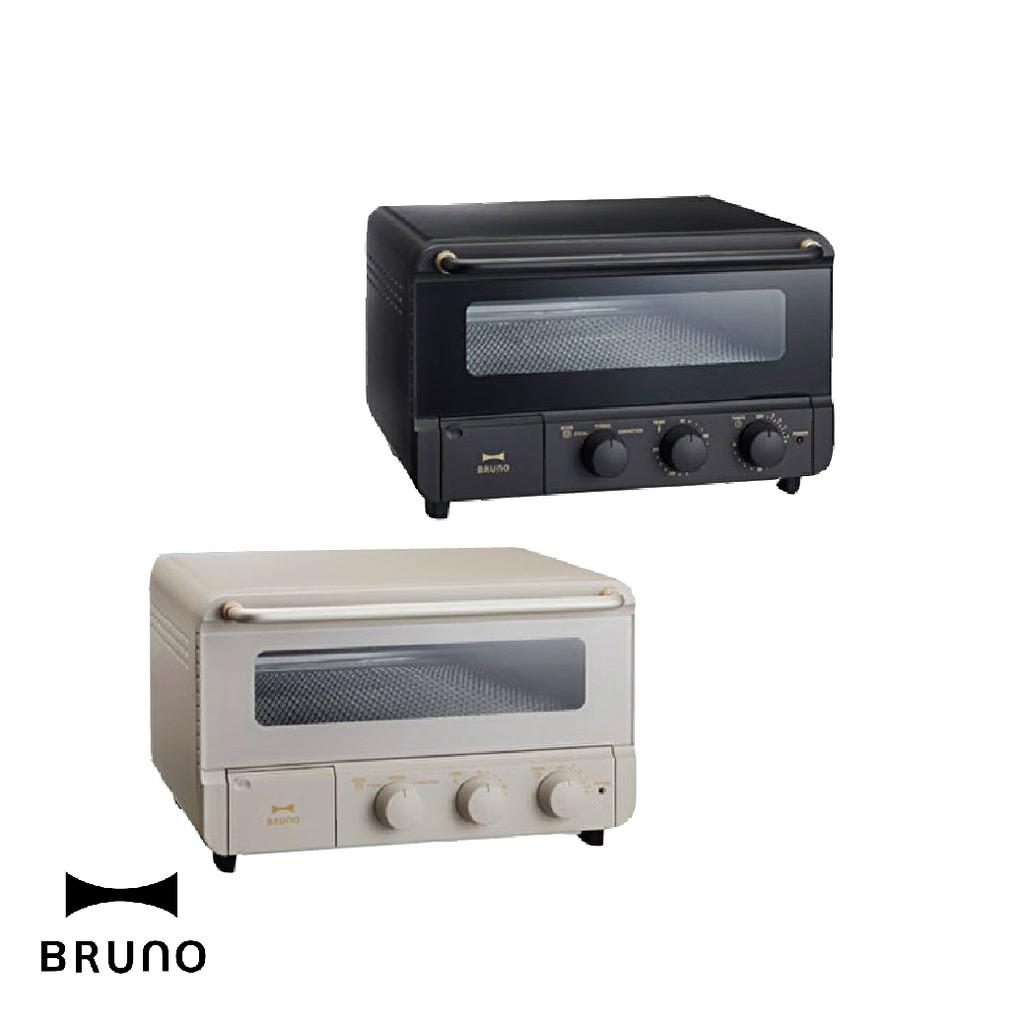 BRUNO BOE067 蒸氣烘焙烤箱 象牙白 經典黑 烤麵包機 4片吐司 大容量 烤盤 烤網 烤箱 定時 原廠公司貨