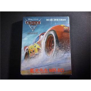 [藍光先生BD] 汽車總動員3:閃電再起 Cars 3 3D + 2D 限量三碟鐵盒版 ( 得利公司貨 ) 新北市