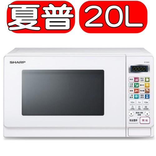 《可議價》SHARP夏普【R-T20JS(W)】20L微電腦微波爐