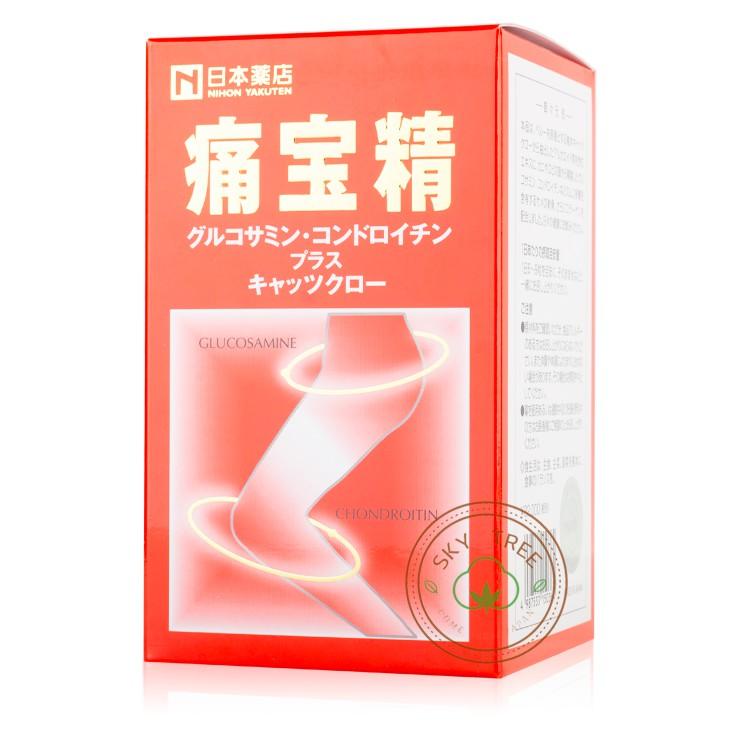 日本藥店 藥王 痛寶精 300顆