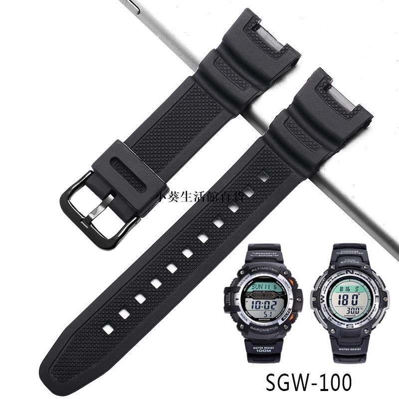 【小葵生活館百貨】卡西歐 G-Shock Sgw-100 配件的錶帶橡膠腕帶 Sgw100 矽膠錶帶
