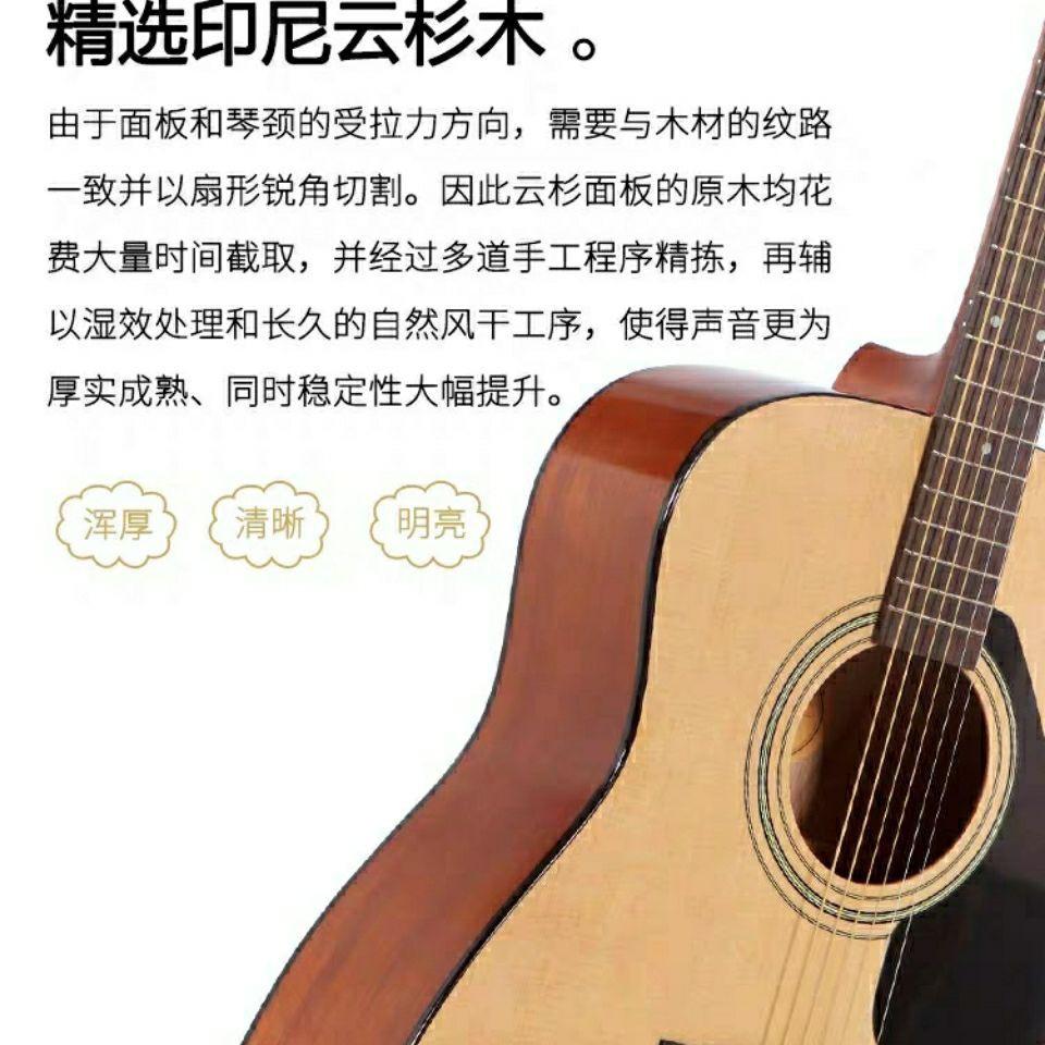 【樂器】正品雅馬哈吉他F310民謠吉他YAMAHA吉他F600入門木吉他初學者F370