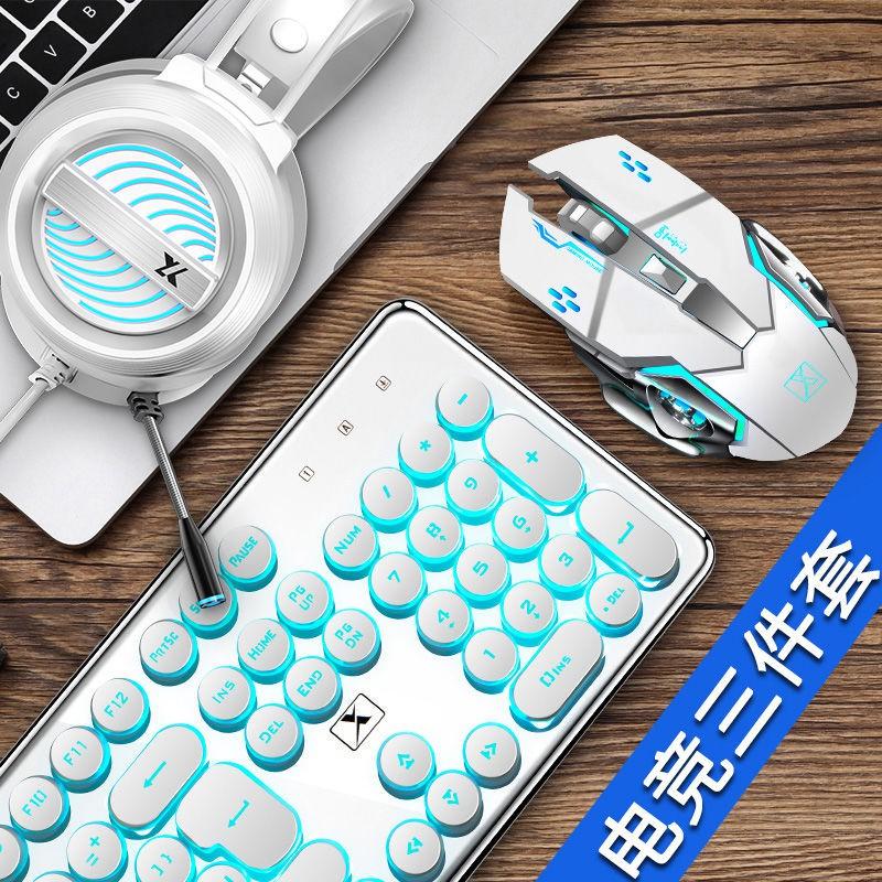 真機械手感鍵盤鼠標套裝電競有線吃雞游戲鍵鼠家用電腦耳機三件套