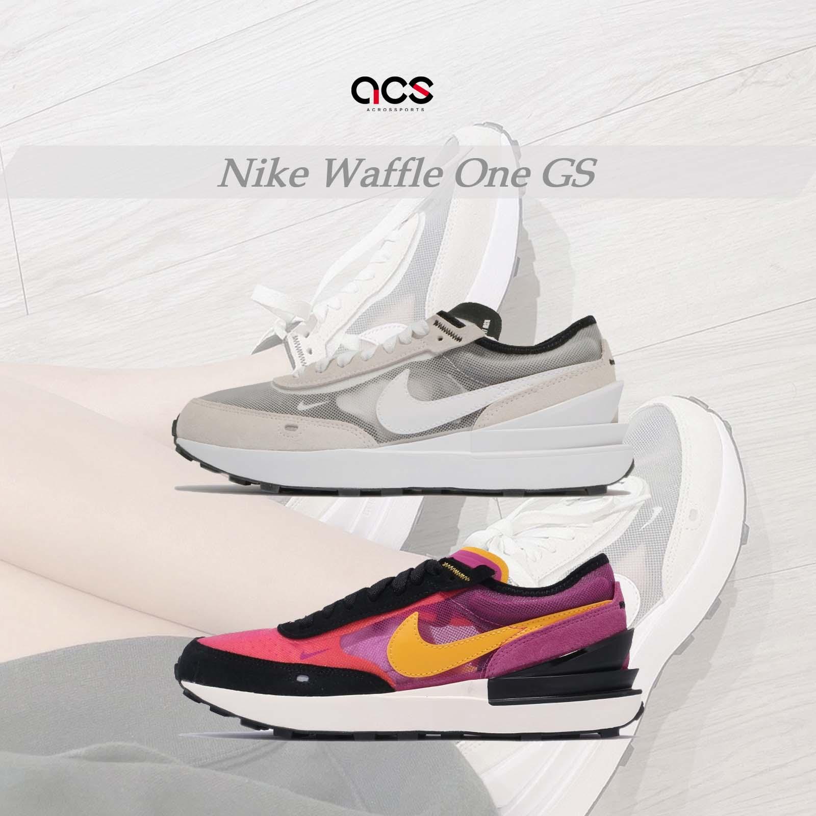 Nike 休閒鞋 Waffle One GS 小Sacai 平民版 女鞋 大童鞋 灰白 紫黃 任選【ACS】