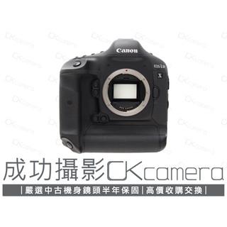 成功攝影 Canon EOS 1DX Body 中古二手 1800萬像素 超值旗艦數位單眼相機 高速連拍 公司貨 保半年 臺北市