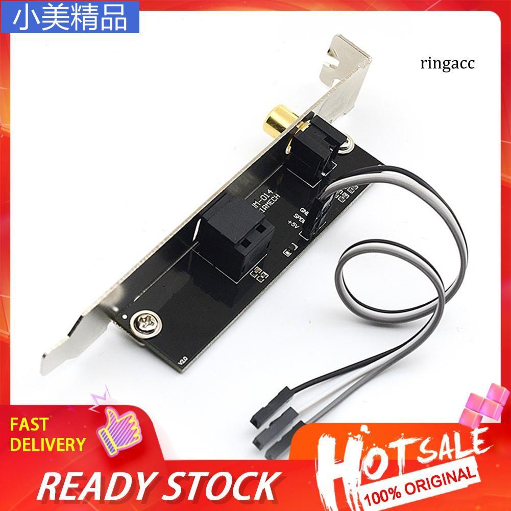 【RC】24Bit 192KHz子卡SPDIF光纖同軸數字聲卡擋板