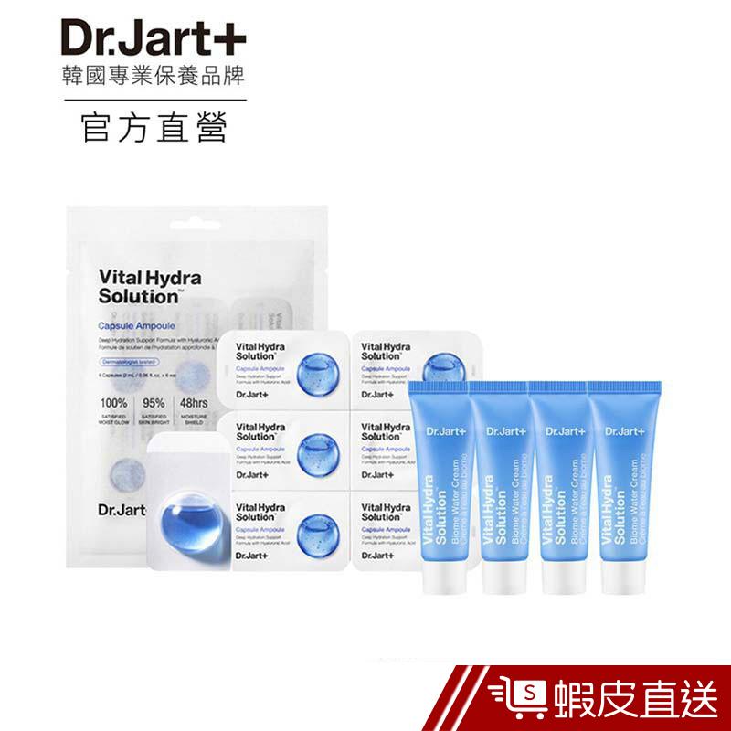 Dr.Jart+活力保濕平衡安瓶水凝霜組(安瓶2MLX6EA+水凝霜5MLX4) 現貨 蝦皮直送