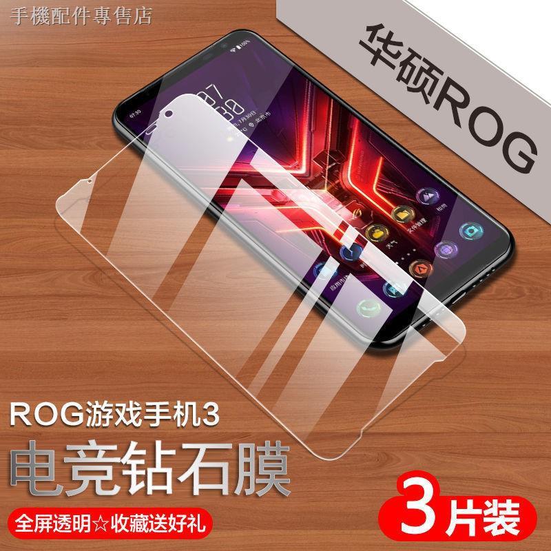 玻璃貼華碩ROG3鋼化膜ROG2全屏ROG游戲手機3經典版2精英版5g保護膜Phone