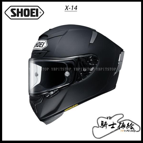 ⚠YB騎士補給⚠ SHOEI X-14 素色 MATT BLACK 消光黑 全罩 安全帽 頂級 X-Spirit 日本