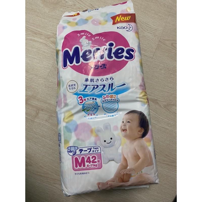 妙而舒日本境內版金緻柔點透氣M42尿布 黏貼