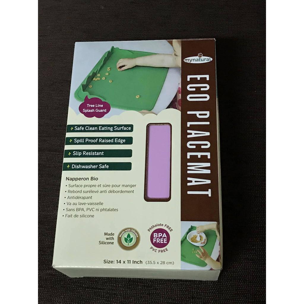 美國 MyNatural 無毒兒童餐具-薰衣草紫矽膠餐墊