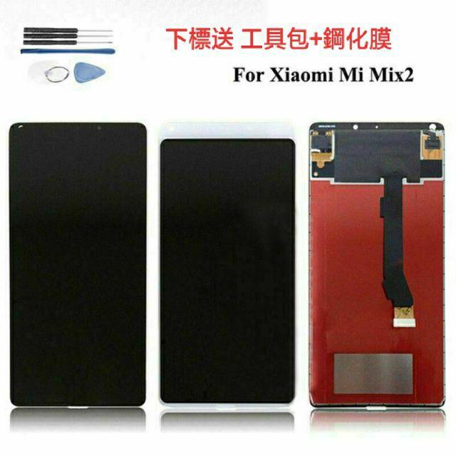 😍現貨😍適用於小米MAX /MAX 2/MAX3 手機螢幕總成 液晶顯示屏 玻璃觸控面板 維修 液晶螢幕 送拆機工具