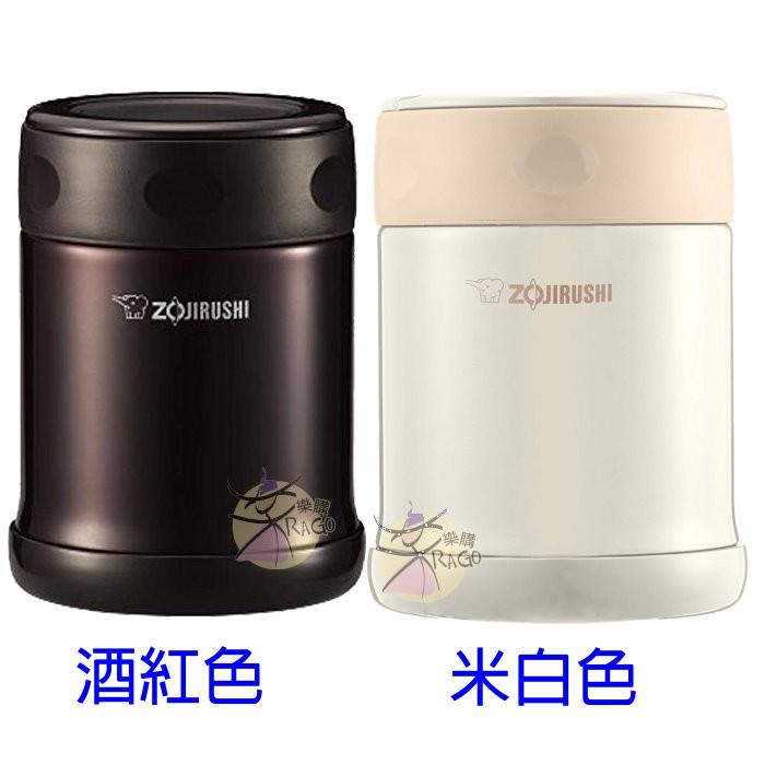 【樂購RAGO】ZOJIRUSHI 象印 食物保溫保冷兩用 悶燒罐 悶燒杯 350ml 日本進口